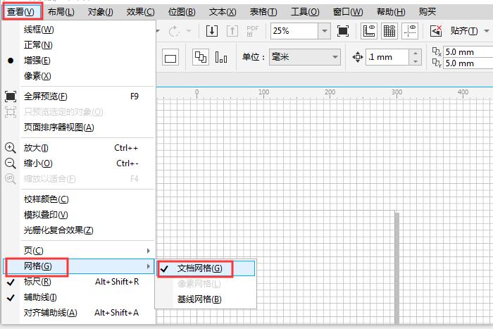 如何用CorelDRAW绘制中式边框纹样