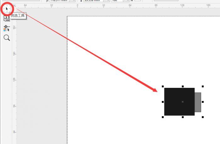 CDR打印预览如何设置