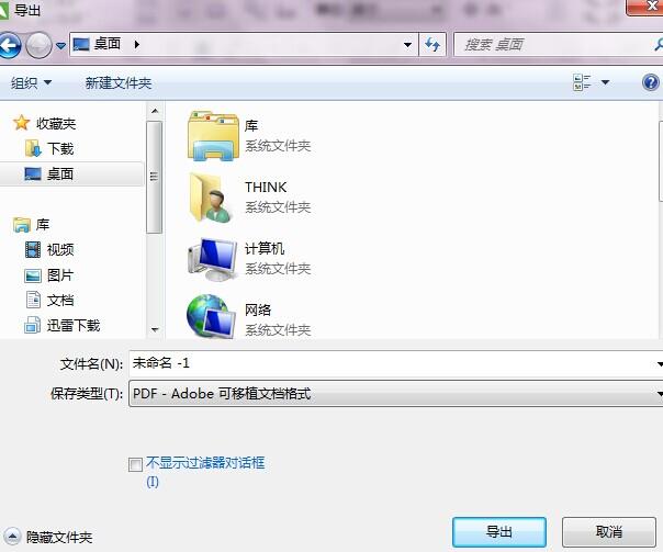 了解CorelDRAW文件格式,cdr文件用什么打开