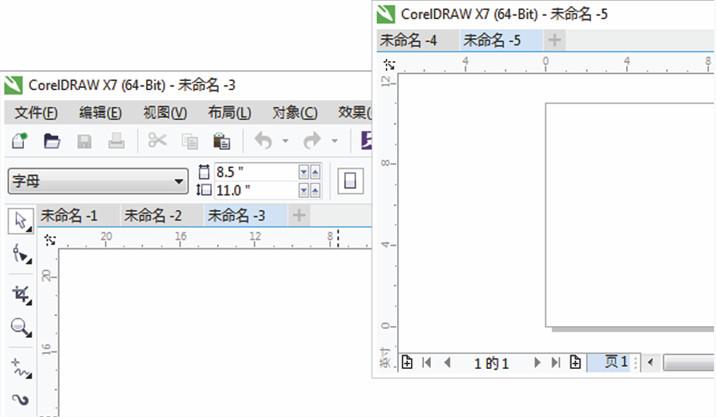 CorelDRAW X7新增功能26