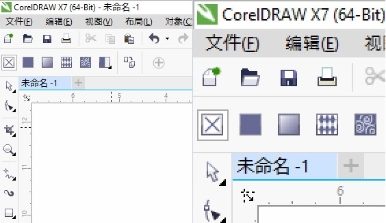 CorelDRAW X7新增功能27
