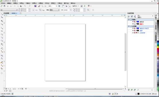 cdr X7软件界面截图