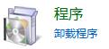CorelDRAW X7软件中更改语言