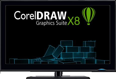 CorelDRAW X8系统要求