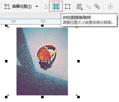 设置图像分辨率