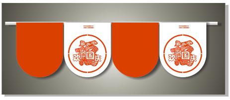 CDR国庆吊旗
