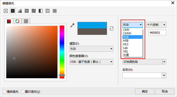 设置颜色模式