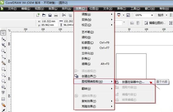 CDR X4图框精确剪裁