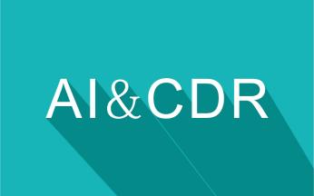 CDR和AI