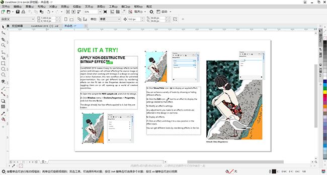 CDR保存单页图形
