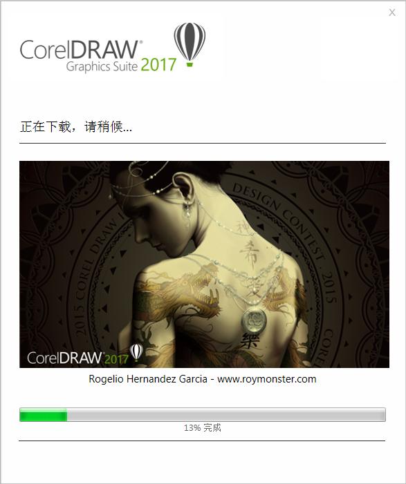 CorelDRAW下载安装