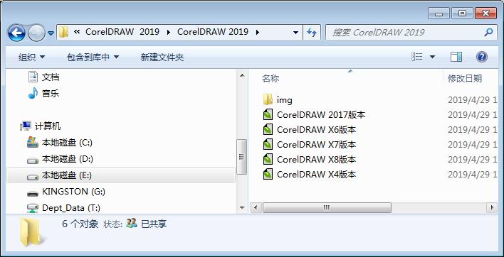 CDR保存版本