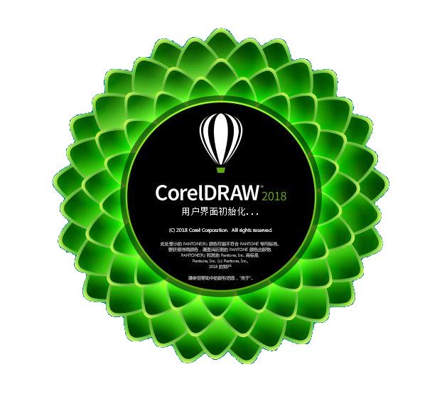 CDR2018系统要求