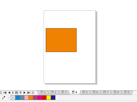 CorelDRAW中如何将所有页面批量导出jpg图
