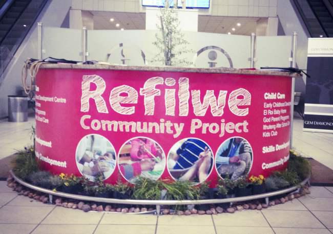 CDR社区项目
