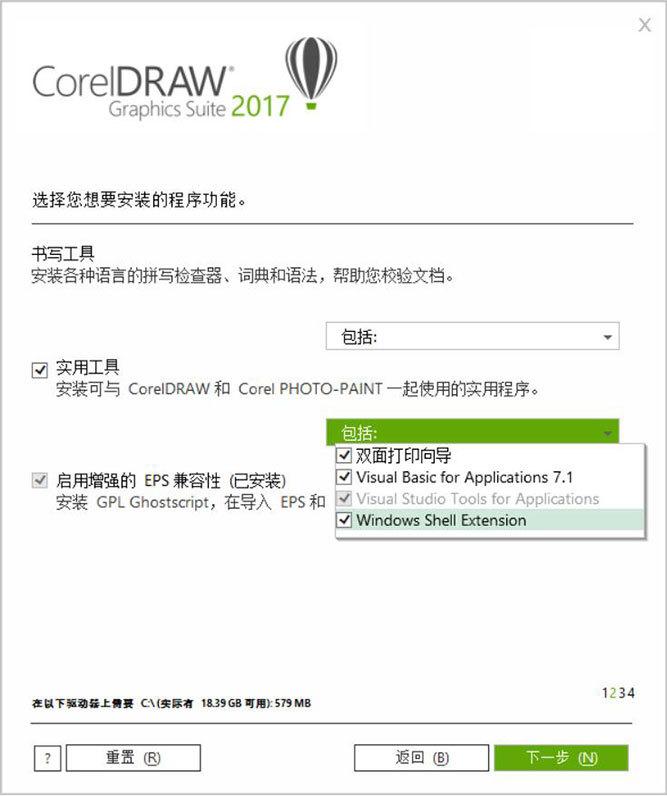 CDR不显示缩略图的三种解决方案