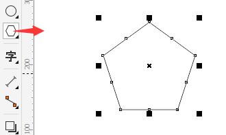 绘制五边形