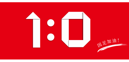 CDR折叠字体