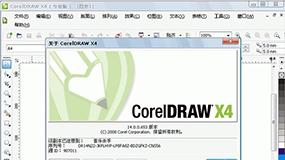 使用CorelDRAW制作精准尺寸的辅助线