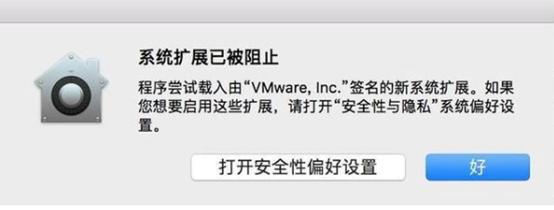 macbook系统扩展已被阻止