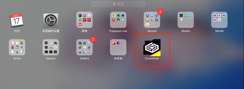 图1:CrossOver软件安装成功
