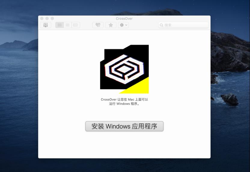 图3:安装Windows应用程序