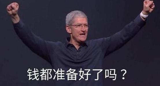 装双系统?不需要!教你在iMac上流畅使用Windows!