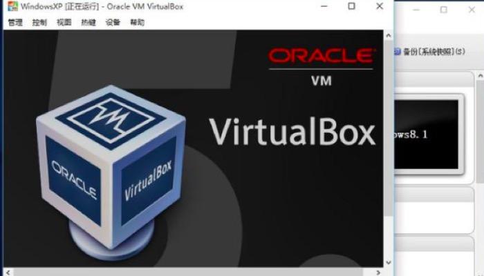 一分钟带您快速了解虚拟机软件