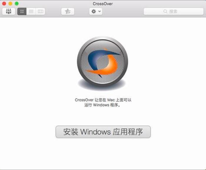 CrossOver一键安装Windows应用