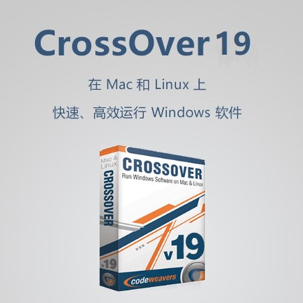 CrossOver19