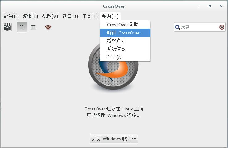Linux 版本 CrossOver 的激活教程