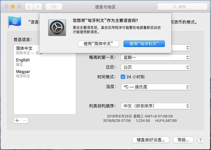 在非英语环境中Windows应用字符不生成
