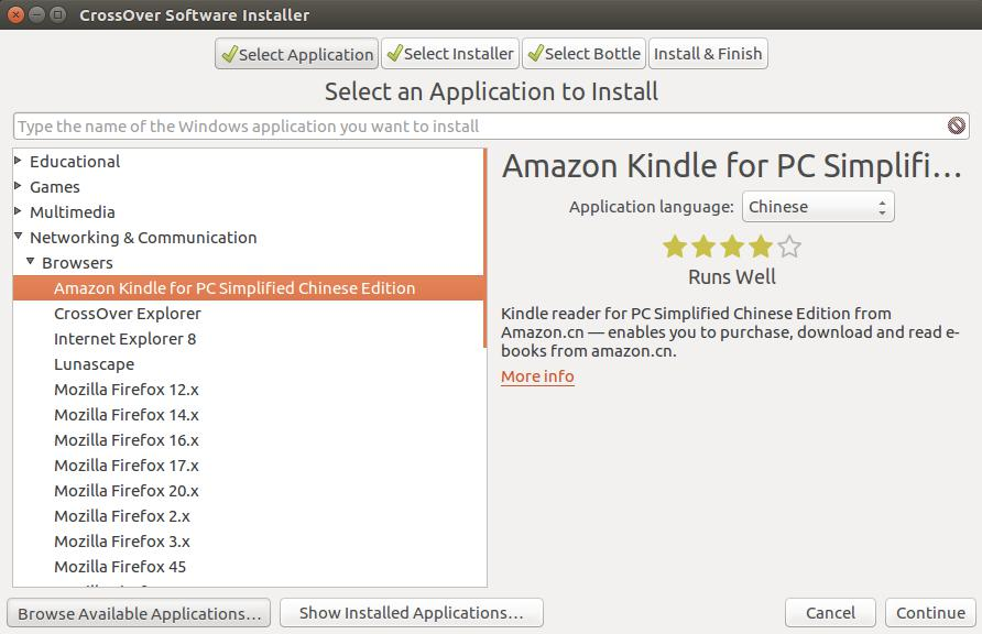 怎么在 Ubuntu 中安装电子书