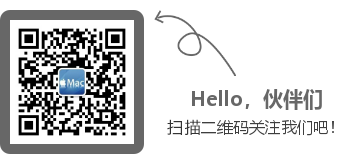 Mac微信订阅号二维码