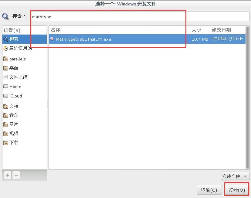 选择一个 Windows 安装文件