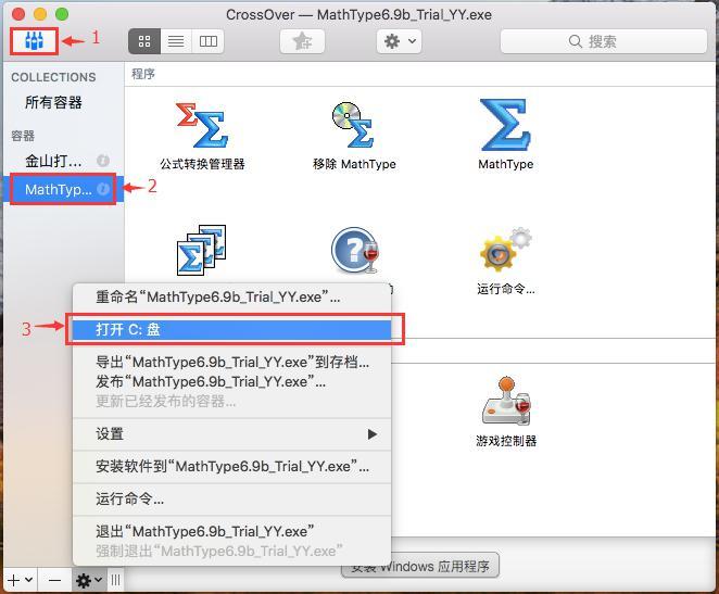 将 Windows 程序设置为与OS不同的语言