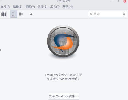 安装windows软件