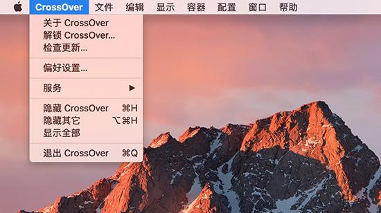 CrossOverforMac 让 Windows 软件更有效率地运行