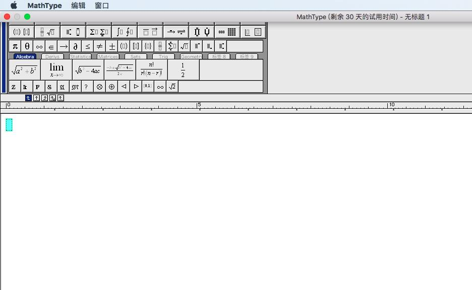 Windows程序全屏模式