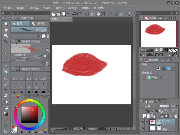 图1红色面团