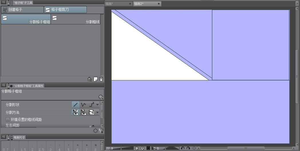 图9:格子框裁刀
