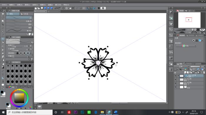 图2:绘制六瓣花