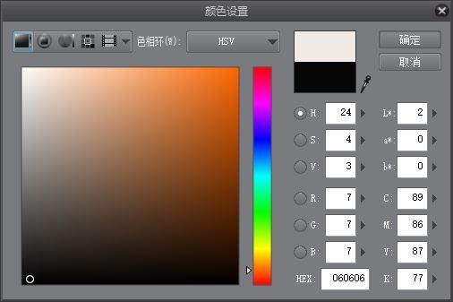 图3:色板
