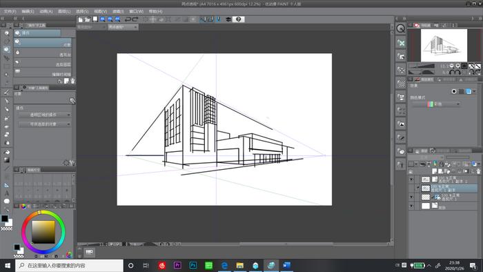 图 4:绘制场景草图