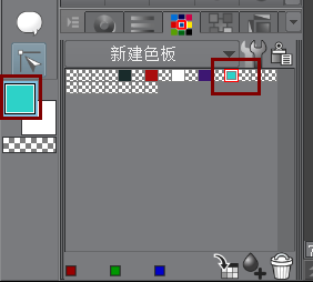 替换颜色至透明色块