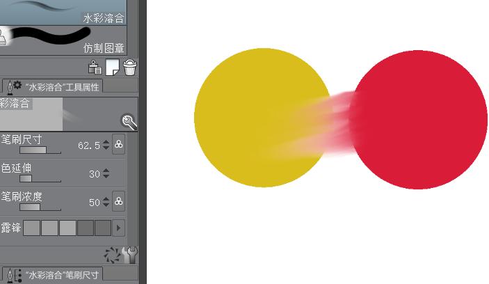 原始水彩溶合效果图及其工具面板