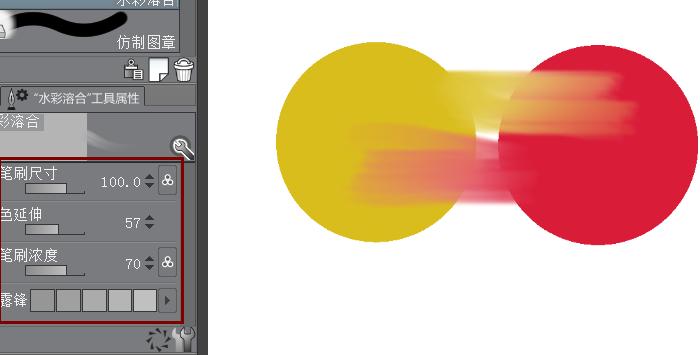 改变后水彩溶合效果图