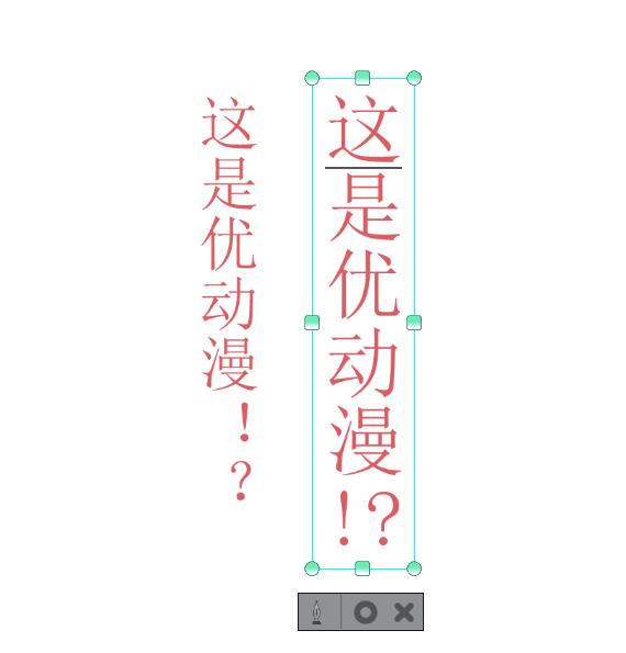 中英文相同标点对齐效果图