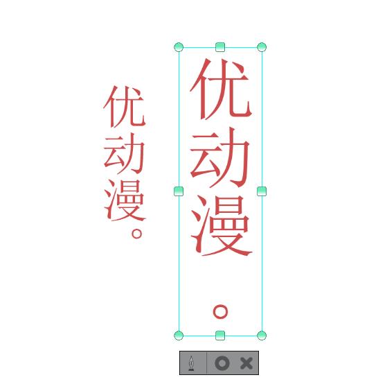 中英文不同标点对齐效果图
