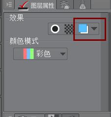 图层颜色图标